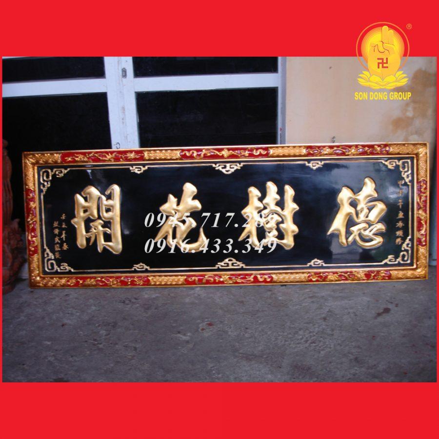 Hoành Phi Nhà Thờ Họ Gỗ Vàng Tâm HPCĐ22