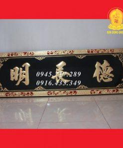 Hoành Phi Nhà Thờ Họ Thếp Vàng HPCĐ17