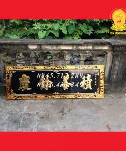 Hoành Phi Thờ Tổ Tiên Vàng Tâm Đẹp HPCĐ05