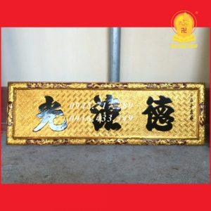 Hoành Phi Đức Lưu Quang Thờ Gia Tiên Đẹp HPCĐGT 03