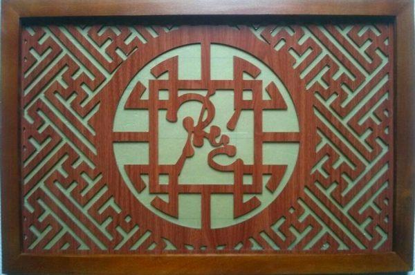 Tấm chống khói bàn thờ chữ Phúc